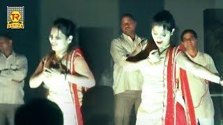 Haryanvi Dance   इस डांसर का खुला डांस   देखकर पब्लिक बोली ये क्या   रचना तिवारी Latest Haryani Song