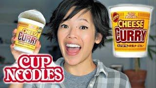 Instant CURRY Ramen Taste Test - Cup Noodles
