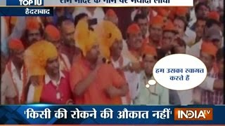 10 News in 10 Minutes   9th April, 2017 - India TV