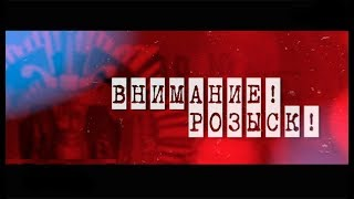 'Внимание! Розыск!': фильм АТН к 100-летию уголовного розыска