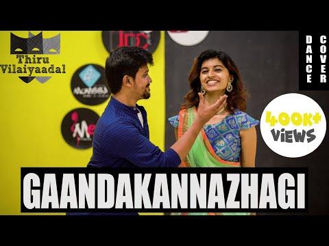 gaandakannazhagi--namma-veetu-pillai--sun-pictures-(dance-cover)-|-ft.-harija,-balaji-|-amar-|-ashok