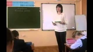 Пещерова Н.Б. Фрагмент видеоурока