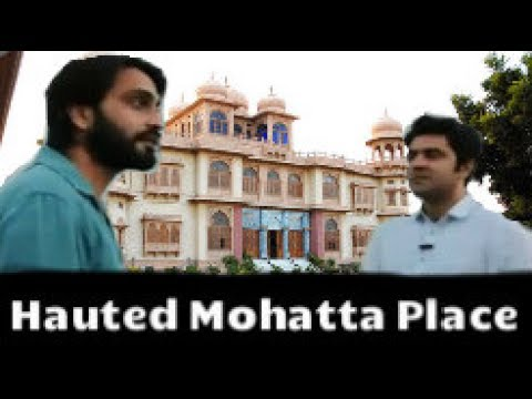 Woh kya hai Haunted Mohatta Palace | Woh Kya Hai 22 April 2018