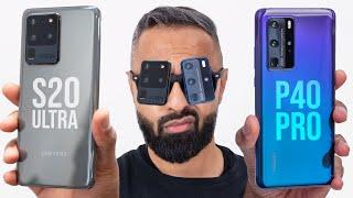 Huawei P40 Pro vs Samsung Galaxy S20 Ultra