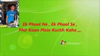 Chori Chori Jab Najren Karaoke With Lyrics=Kareeb