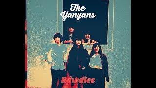 2017 学園祭@悠久の庭・中央ステージ THE BAWDIESのコピーバンド「THE ...