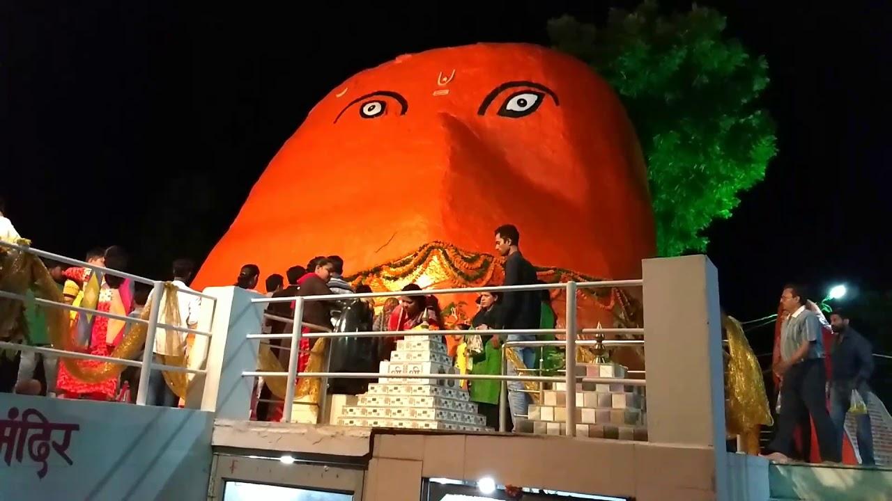Supteshwar Ganesh Mandir