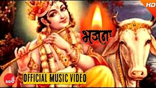 Nepali Bhajan Song || Jaya Ganesh - Pramod Pandey