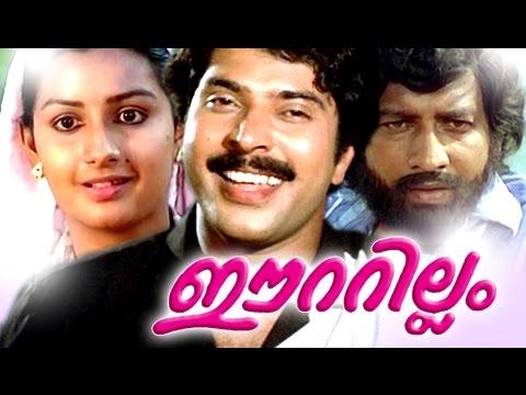 Malayalam Full Movie   Eettillam   Mammootty Malayalam Full Movie HD