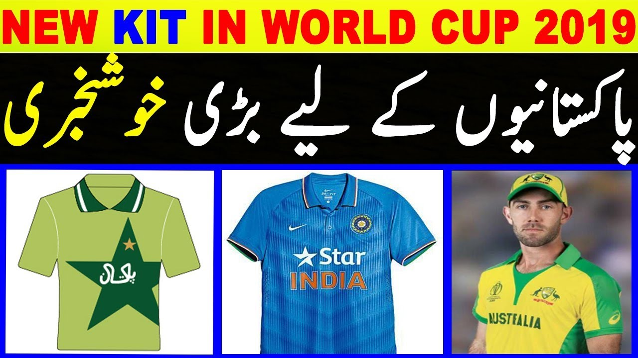 954a579b9d7 New Kit in ICC World Cup 2019