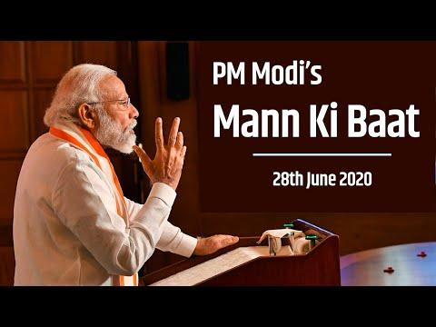 मन की बात में राष्ट्र के साथ बातचीत करते पीएम मोदी | 28 जून 2020 | पीएमओ