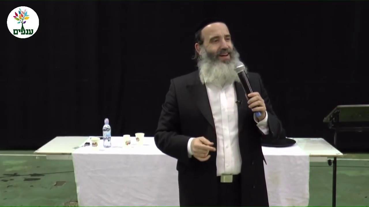 הרב יצחק פנגר ברצאה מצחיקה ביותר על חג פורים HD 2 חובה לצפות!