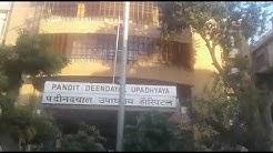 जयपुर के गणगौरी अस्पताल में ये क्या हो गया? भगवान/हैवान??