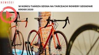 W końcu tańsza szosa na tarczach! Rowery szosowe Kross 2020