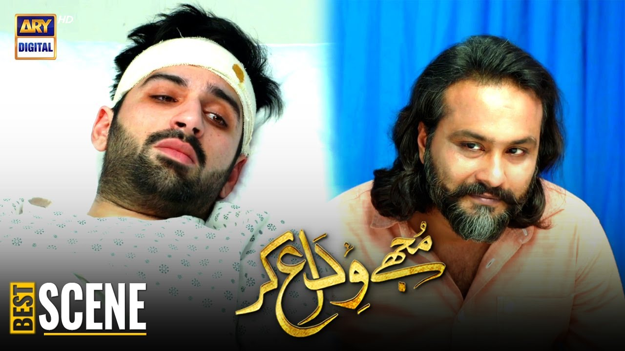 Mein Rida Ka Raaz Janta Hoon |  Mujhay Vida Kar Episode 34 | Muneeb Butt |  Madiha Imam |