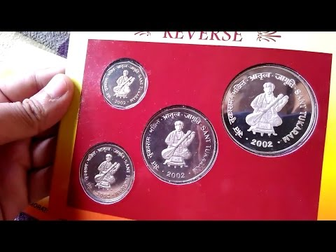 Indian coins / Proof / Uncirculated coins