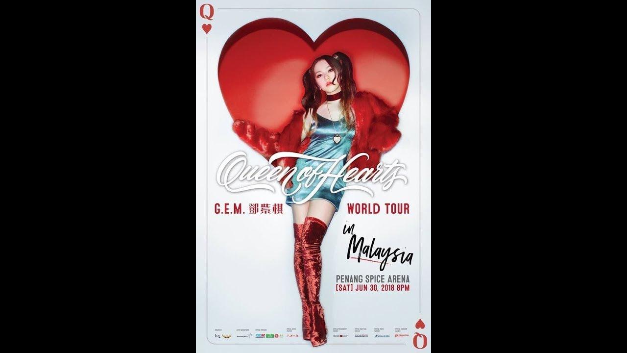 邓紫棋 世界巡回演唱会 马来西亚 槟城站 Queen of Hearts 1
