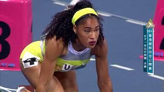 DAY1 ::Live:: 女子100公尺跨欄決賽Taiwan Athletics Open 2018 台灣國際田徑公開賽