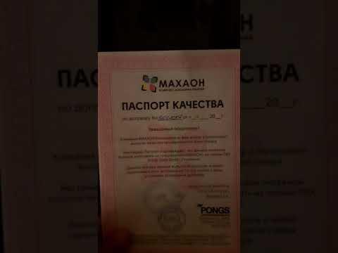 Натяжные потолки Махаон Красноярск