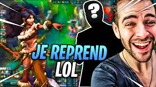 🔥JE REPRENDS LEAGUE OF LEGENDS APRES 1 AN, EMISSION CHAQUE LUNDI NOW ! Skyyart
