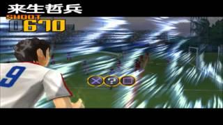 Captain Tsubasa  Part 4 - 16th-finals Nankatsu Vs Nishigaoka 1st half