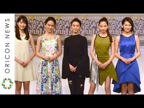 河北麻友子、マイペース発言連発 武井咲&剛力彩芽も笑み 『第15回全日本国民的国民的美少女コンテスト』概要説明記者会見