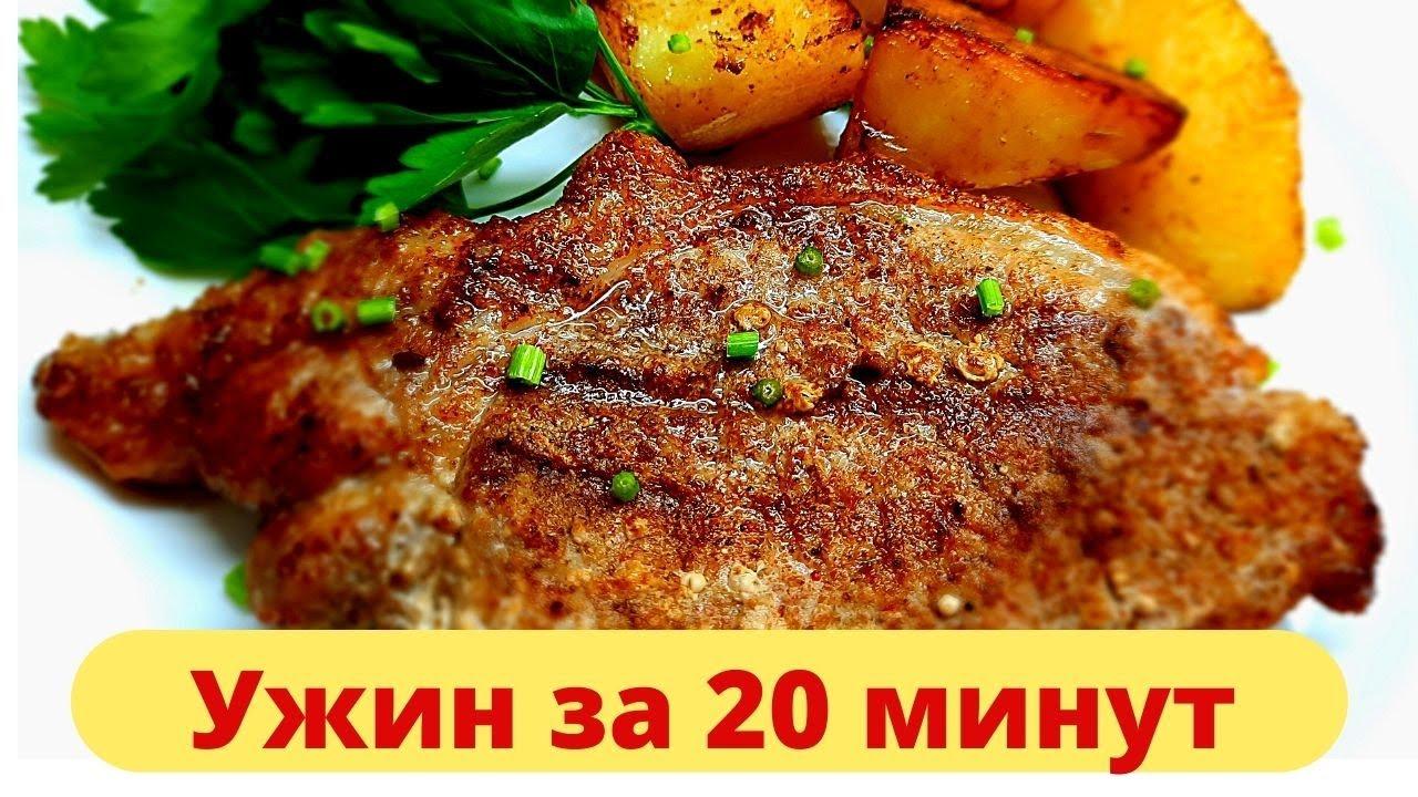 Как приготовить мясо за 20 минут. Вкусно приготовить свинину. #карбонад # стейк #свинина