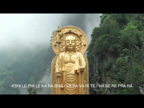 Ksitigarbha Mantra