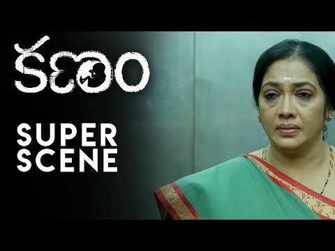 Kanam - Super Scene | Vijay | Naga Shaurya...
