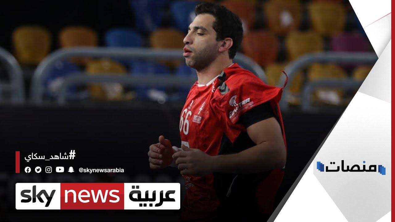معركة القمصان الممزقة تسيطر على مباراة مصر وسلوفينيا ومسعف ينقذ الوضع | منصات