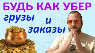 Крадник на деньги, любовь, здоровье, молодость. Снять магическую работу. Пример ритуала