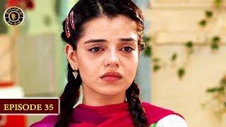 Babban Khala Ki Betiyan Episode 35   Top Pakistani Drama  