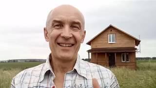 Дом из бруса. Два года без хозяев