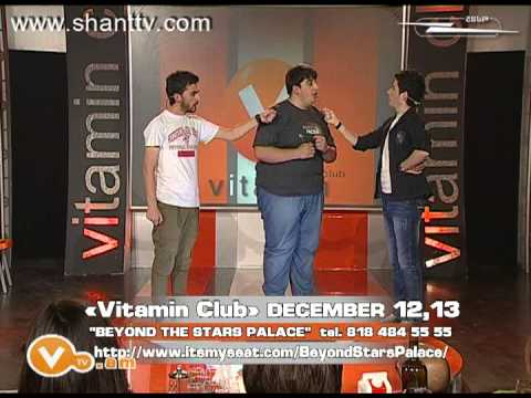Vitamin Club 120 - Iravichakneric 10 Vayrkyan Araj
