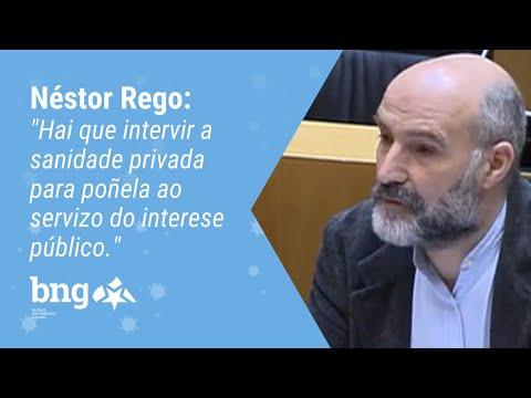 """Néstor Rego: """"Hai que intervir a sanidade privada para poñela ao servizo do interese público"""""""
