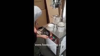 반자동 캔시머 - 양철 원형캔, 알루미늄캔, 다른 종류…