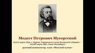 видео Краткая биография Матвея Казакова