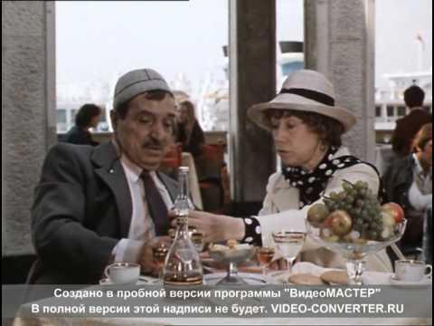Фильм По семейным обстоятельствам (1977)