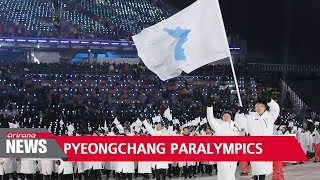 2018 PyeongChang Winter Paralympics ready to kick off with grand opening ceremony