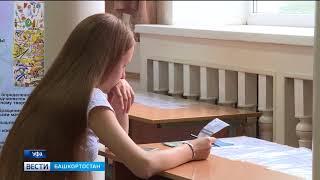 В Башкирии растет популярность средних специальных учебных заведений