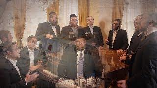 והראינו - V'hareinu - Shlomo Yehuda Rechnitz, Baruch Levine, Moshe Mendlowitz, A.C. Green & Shira