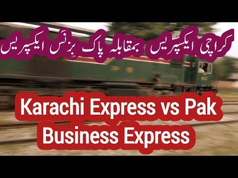 Karachi Express Vs Pak Business Express