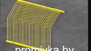 Устройство работы водогрейного котла КВГМ