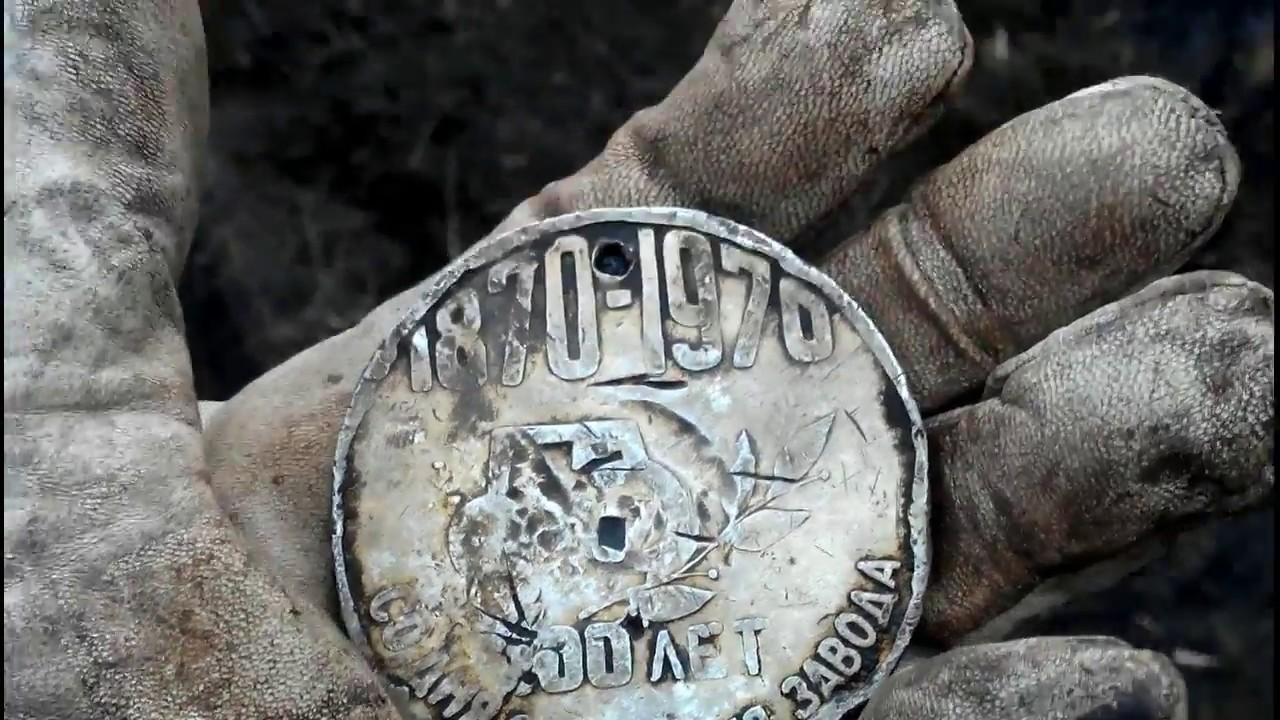ОЧень опасный коп. very danger search with metallodetector -.