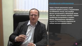 Управление активами(, 2014-12-05T08:51:19.000Z)