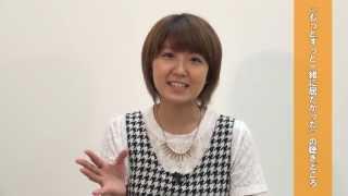 2013年10月2日リリース!Berryz工房の33枚目の両A面シングル 「もっとず...