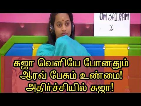 BIGG BOSS Tamil Review - 11th September 2017 - Promo 1 - Vijay Television 11/09/2017