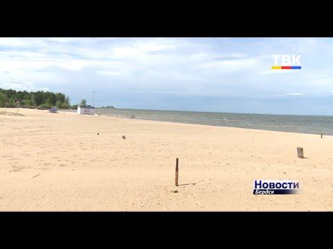 О купальном сезоне в Бердске – в подробностях