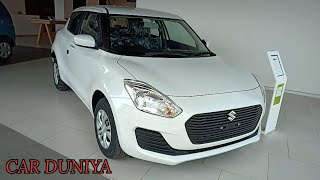 Maruti Swift VXI/VDI-2019- Detailed Features Review Video