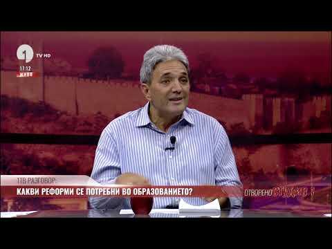 Атанасов во Студио